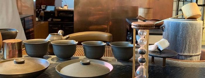Sakurai Japanese Tea Experience is one of Tokyo 2019.