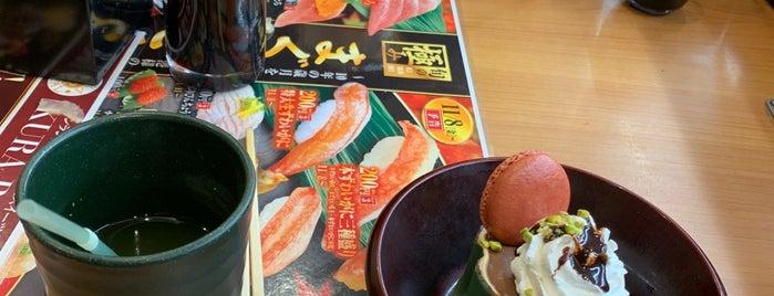 くら寿司 名古屋高畑店 is one of Bosabosahead : понравившиеся места.