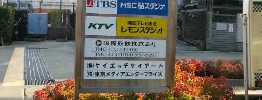 砧スタジオ is one of ロケ場所など.