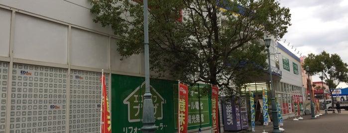 エディオン ゆめタウン大竹店 is one of Orte, die ZN gefallen.