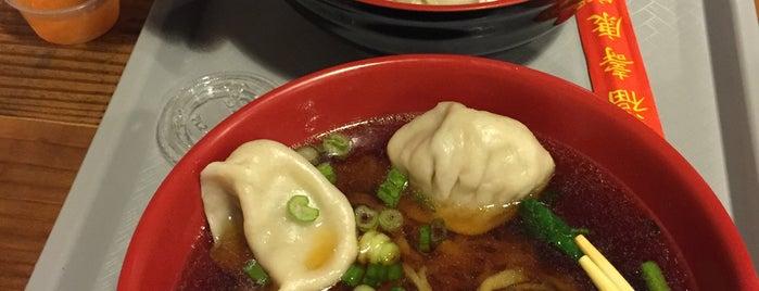Dumplings & Things is one of Queens.