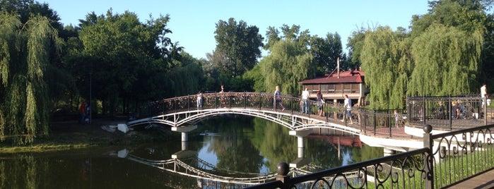 Парк культуры и отдыха is one of Locais salvos de Bengi.