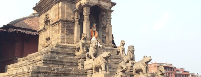 Durbar Square is one of Непал.