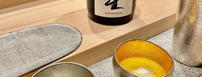 Sushi Kimura is one of Singapore 🐉.