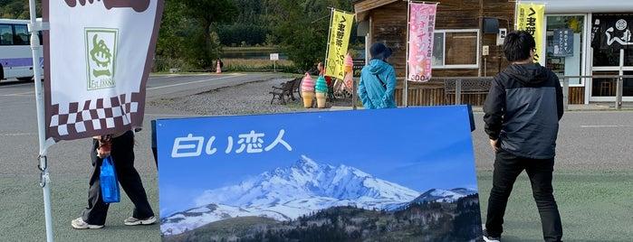 オタトマリ沼 is one of [todo] 稚内&利尻島.