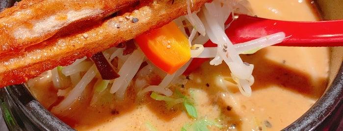 スパイス&ラーメン橙オレンジ is one of スープカレー.