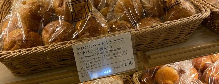 ガルガンチュワ is one of Cさんのお気に入りスポット.