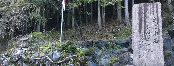 さざれ石公園 is one of つじやんさんの保存済みスポット.