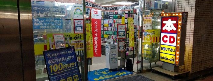 BOOK OFF 杉並方南町駅前店 is one of Tokyo & Yokohama.
