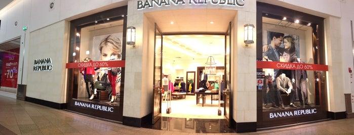 Banana Republic is one of Roman : понравившиеся места.