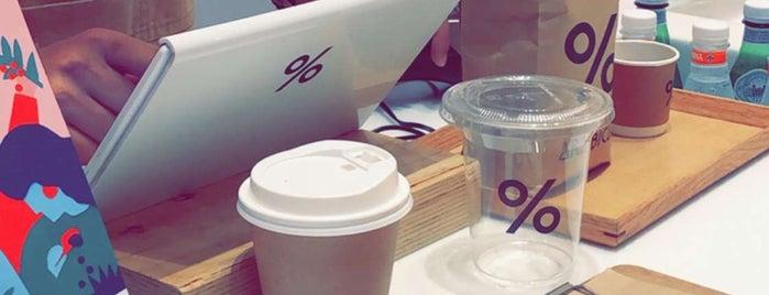 % Arabica is one of Bahrain coffee shops.