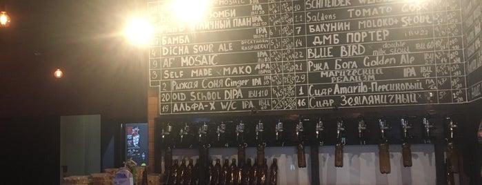 """Крафтмаг """"Piv Town"""" is one of Крафтовое пиво в Москве."""