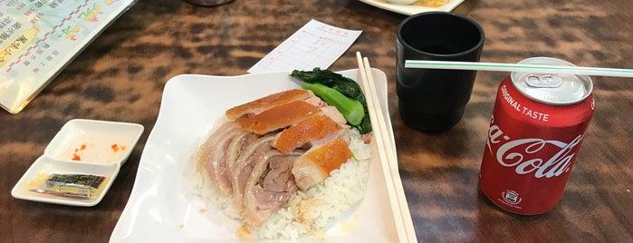 Kwan Yu Roasted Meat is one of Tempat yang Disimpan James.