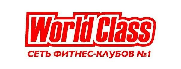 """World Class is one of 3 Анекдоты из """"жизни"""" и Жизненные """"анекдоты""""!!!."""