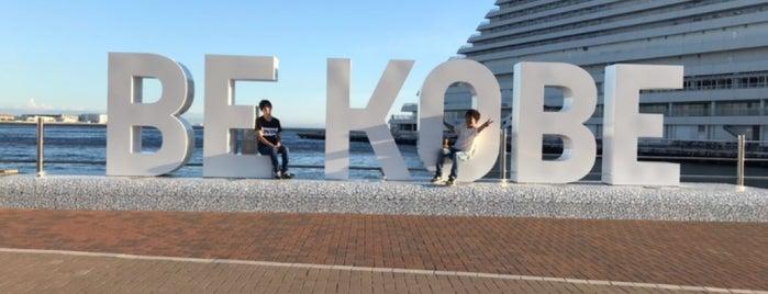BE KOBE is one of Kobe-Japan.
