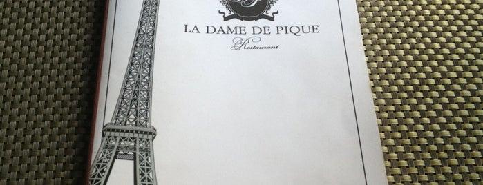 La Dame De Pique / Пиковая дама is one of СССР.