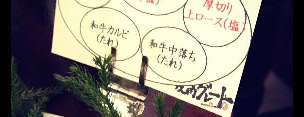 焼肉グレート 神田店 is one of Posti che sono piaciuti a Shigeyuki.