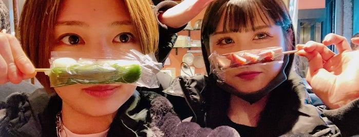 さくらの夢見屋 is one of 鎌倉_Eat.