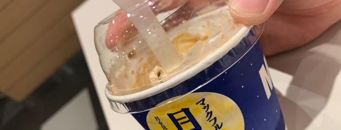 McDonald's is one of Masahiro'nun Beğendiği Mekanlar.
