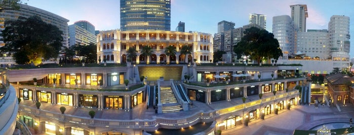 1881 Heritage is one of hong kong.