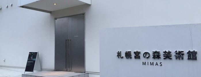 Miyanomori International Museum of Art, Sapporo (MIMAS) is one of CTS.