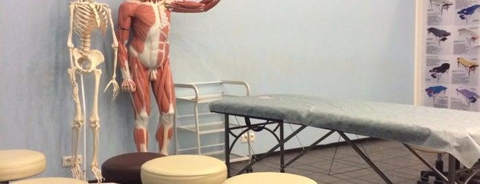 Институт спортивной и восстановительной медицины is one of СПб. Красота, здоровье.