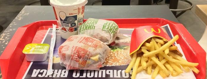 McDonald's is one of Locais curtidos por Evgene.