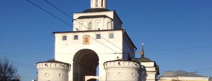 Золотые ворота is one of Tempat yang Disimpan Elena.