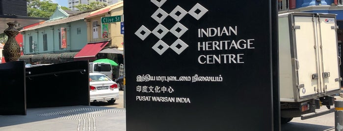 Indian Heritage Centre is one of Best of Singapore.