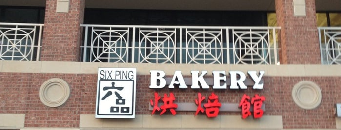 Six Ping Bakery is one of Lugares favoritos de Rebecca.