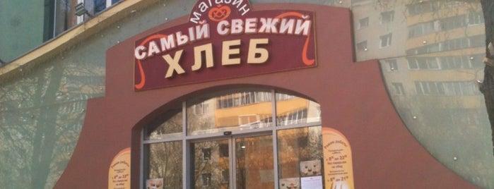 Хлебный Дом is one of Posti che sono piaciuti a Di.