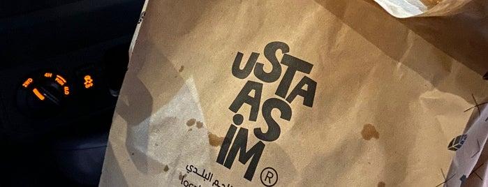 Usta Asim is one of Tempat yang Disimpan Soly.
