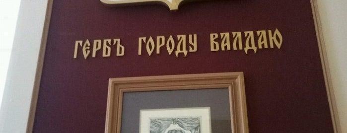 Музей Уездного Города is one of Elena : понравившиеся места.