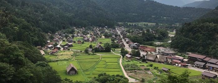 Shirakawa-go is one of Lugares favoritos de Eric.