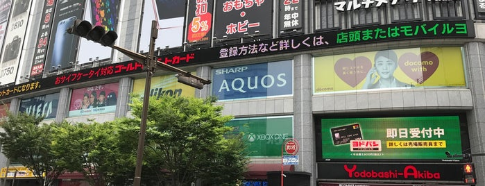 Yodobashi-Akiba is one of Lugares favoritos de Eric.