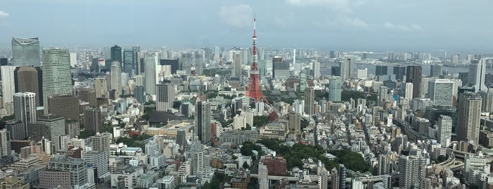 Roppongi Hills is one of Lugares favoritos de Eric.