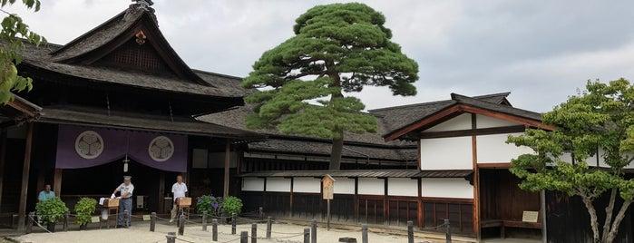 Takayama Jin-ya is one of Lugares favoritos de Eric.