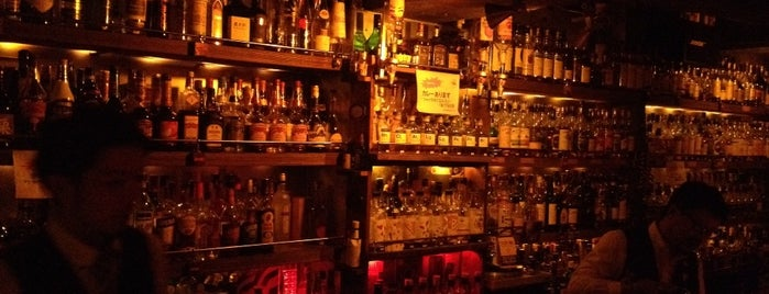 CAAMM Bar is one of Kyoto.