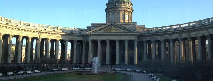 Фонтан у Казанского  собора is one of Lieux qui ont plu à Ola.