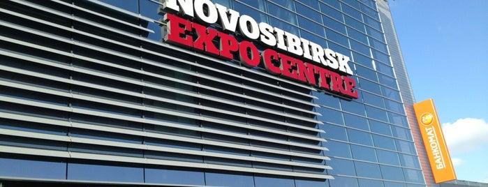 Экспоцентр Новосибирск is one of NovosibirskParty! Yo!.