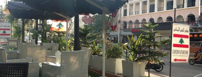 Lebanese Palace Restaurant is one of патая.
