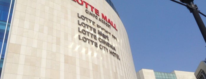 LOTTE Mall is one of 블루씨さんのお気に入りスポット.