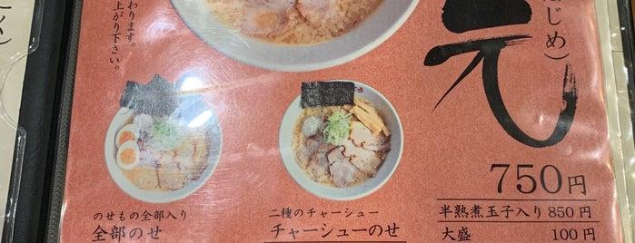 野方ホープ 川崎元住吉店 is one of สถานที่ที่ 西院 ถูกใจ.