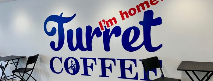 Turret COFFEE is one of Tokyo Ideas.
