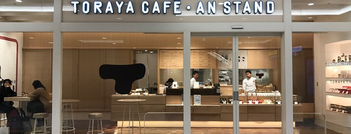 TORAYA CAFÉ・AN STAND is one of Japan trip.
