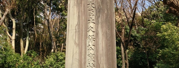Memorial Stone of Okubo Toshimichi is one of 西郷どんゆかりのスポット.