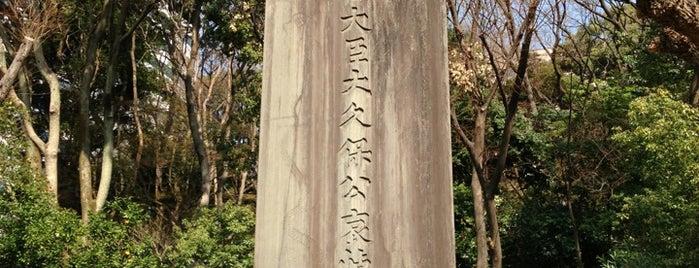 大久保利通公哀悼碑 is one of 西郷どんゆかりのスポット.