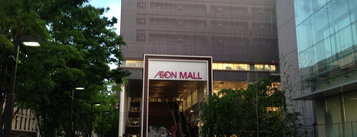 AEON Mall is one of Lieux qui ont plu à Nora.