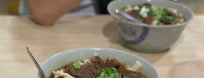 建宏牛肉麵 is one of 《臺北米其林指南》必比登推介美食 Taipei Michelin - Bib Gourmand.