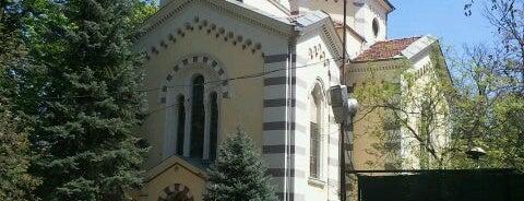 "Софийска духовна семинария ""Св. Йоан Рилски"" | Sofia Clerkly Seminary ""Saint John of Rila"" is one of Sofia To-do's."